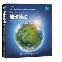 科普书籍科普读物湖南科学技术出版社伦纳德萨斯坎德黑洞战争宇宙系列第一推动丛书
