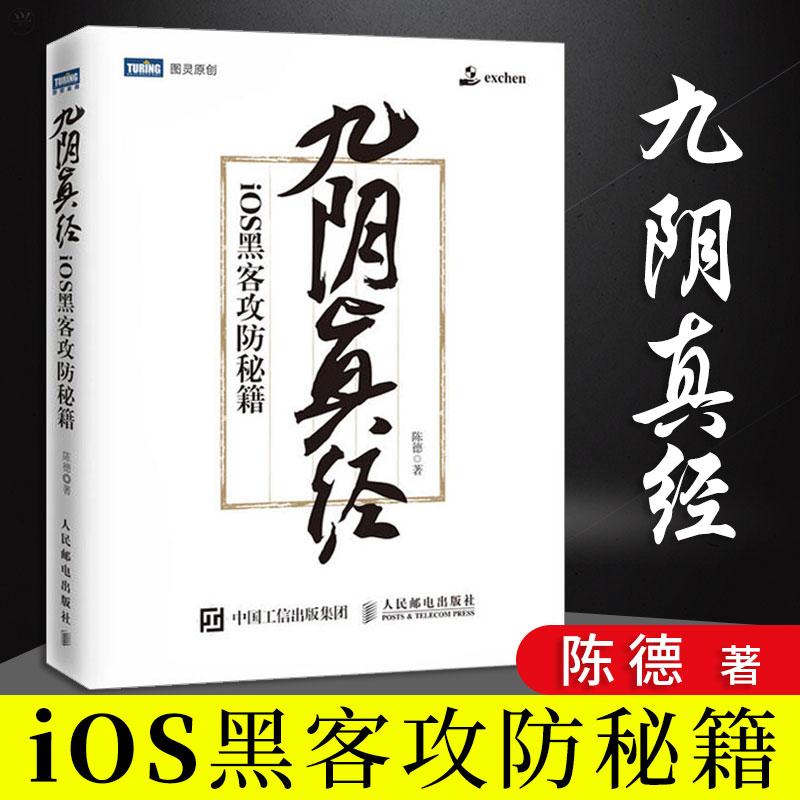 Внутриигровые ресурсы Nine Yin Scriptures Артикул 599537334288