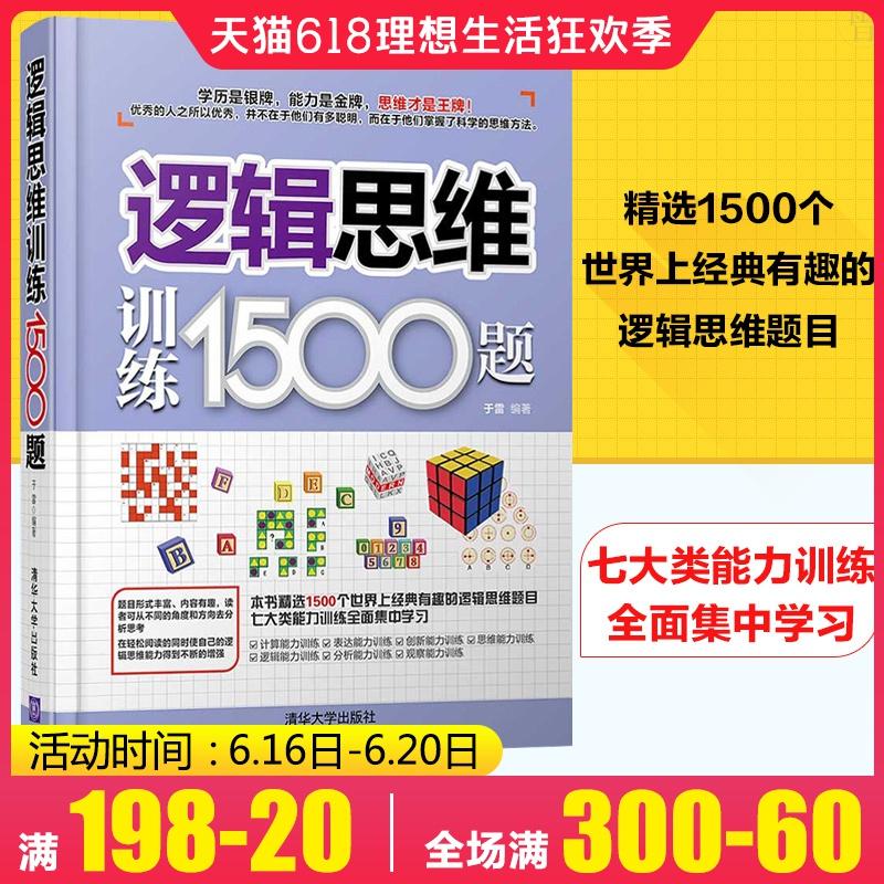 福建福彩网双色球走势 tubiao.17mcp.com 下载最新版本安全可靠