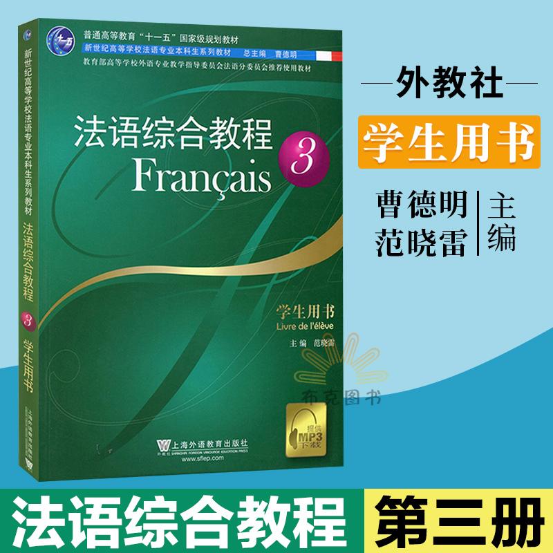Иностранные языки Артикул 577046308736