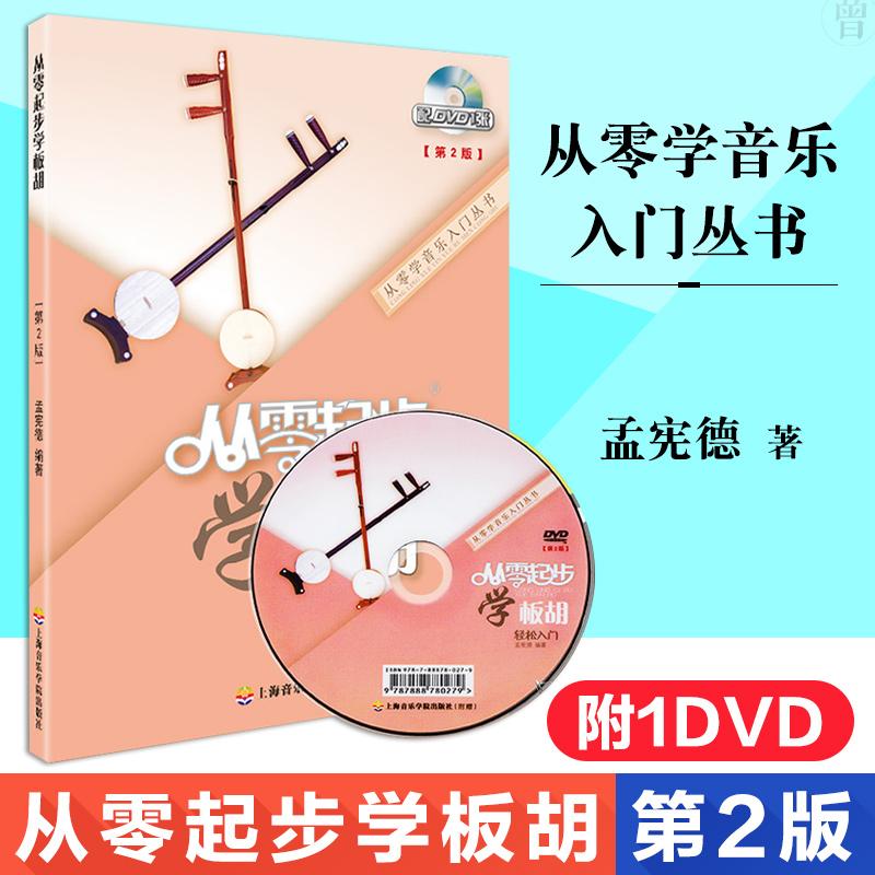福彩3d走势图综合版的双色球兰 下载最新版本官方版说明