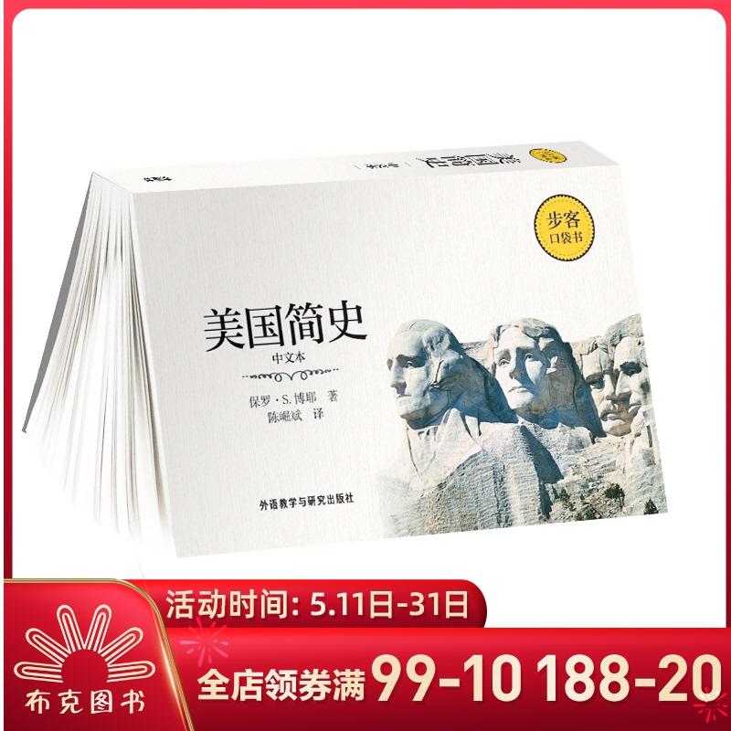 Книги для обучения английскому для досуга Артикул 581232838765