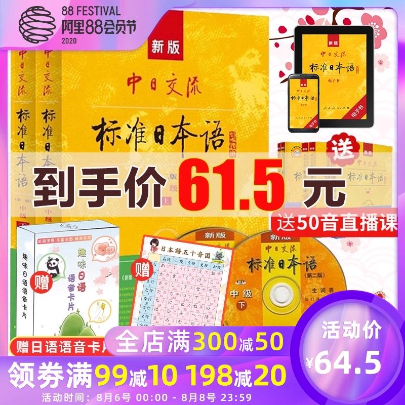 Японский Артикул 521682944568