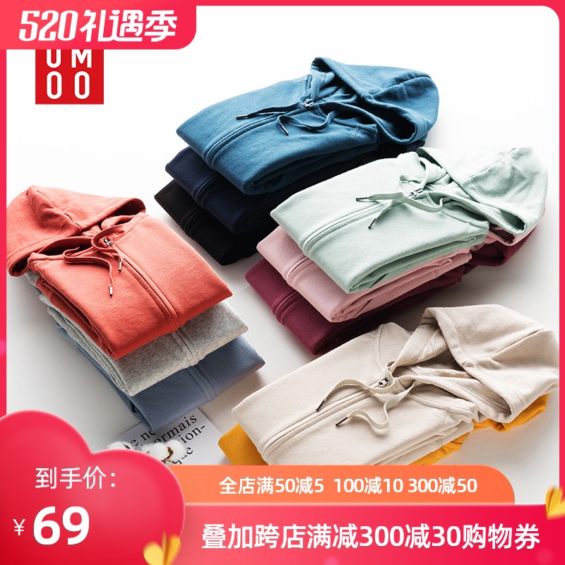 Surface-color hooded sweater female spring and autumn zipper cardoon curling casual cotton sports top loose long sleeve jacket