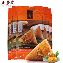Jiaxing Five Fang Zhai dumplings egg yolk Fresh meat dumplings 100 grams * 10 bulk brown egg yolk meat dumplings big meat dumplings wholesale