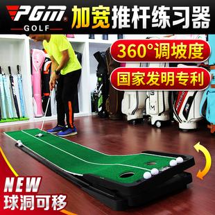 PGM可调坡度 室内高尔夫球推杆练习器办公室迷你套装 0.5 地毯