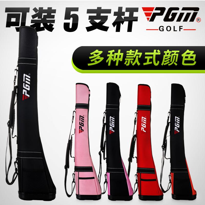 36 юань ! PGM гольф сумка для гольфа модельа следующий поле борьба мяч портативный пистолет пакет складные кий пакет