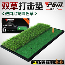 Golf double grass strike pad swing pad cutting rod pad indoor practice pad Golf strike Pad Double use