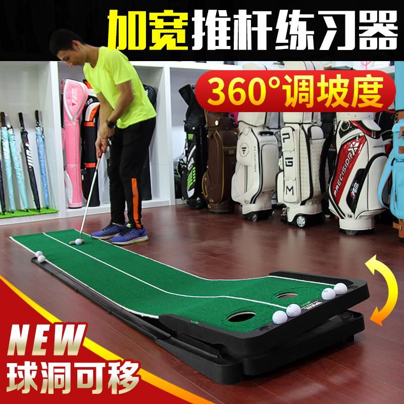 Регулируемые наклон ! комнатный гольф короткая клюшка тренажёр офис комната практика одеяло установите 50cm ширина