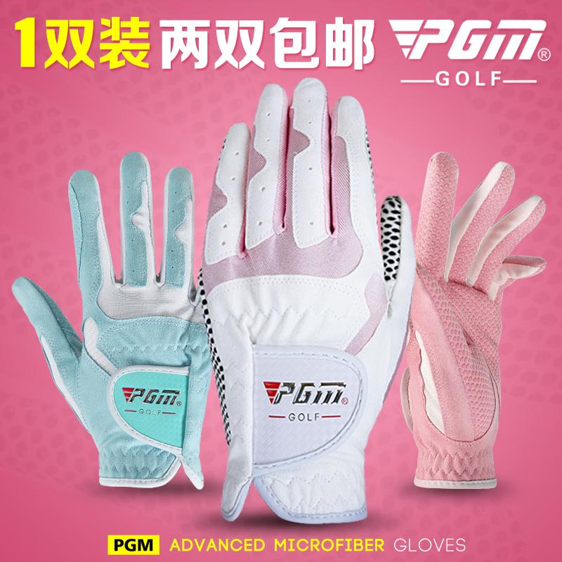 Доставка 2 пар включена ! PGM гольф игроки крышка женские модели скольжение ручной крышка руки солнцезащитный крем воздухопроницаемый лето модель