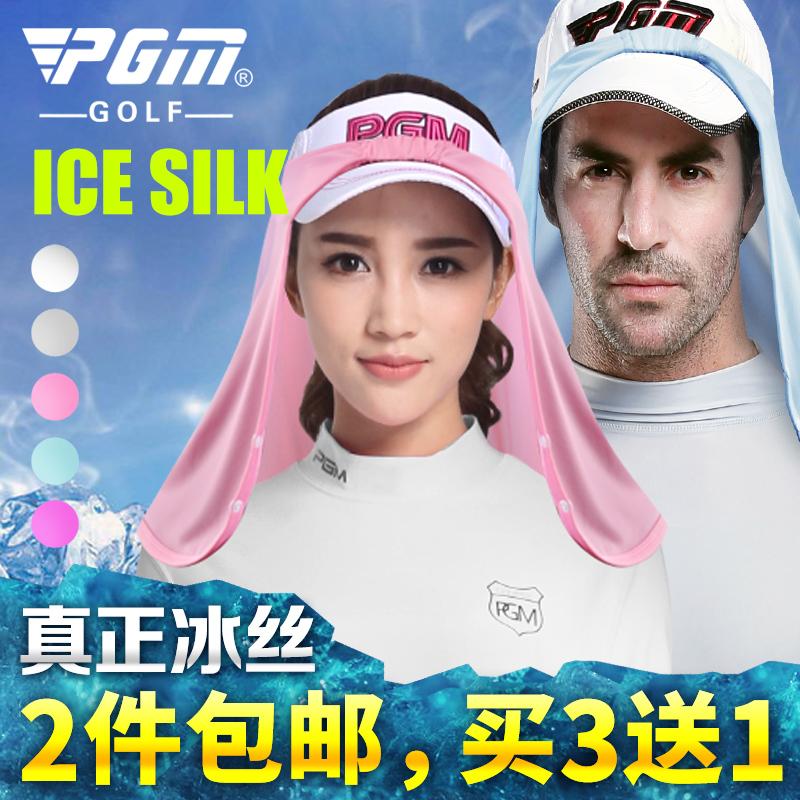 �I3送1!PGM 高��夫防���脖 男女冰�z面罩 防紫外� 夏季服�b
