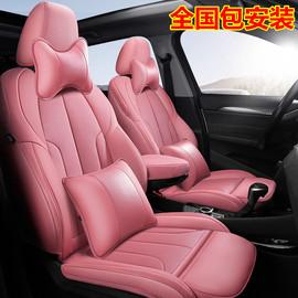 宝骏E100/e200专用座套真皮四季坐垫套两座全包围电动汽车座椅套