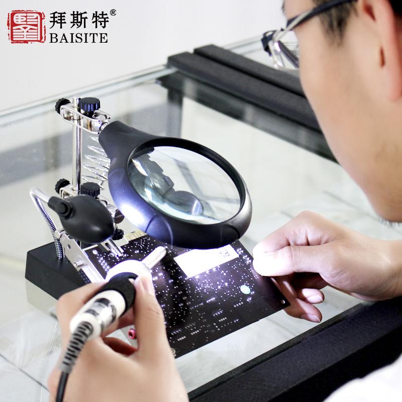 拜斯特台式放大鏡帶燈10倍焊接鍾表手機維修台燈LED燈老人閱讀
