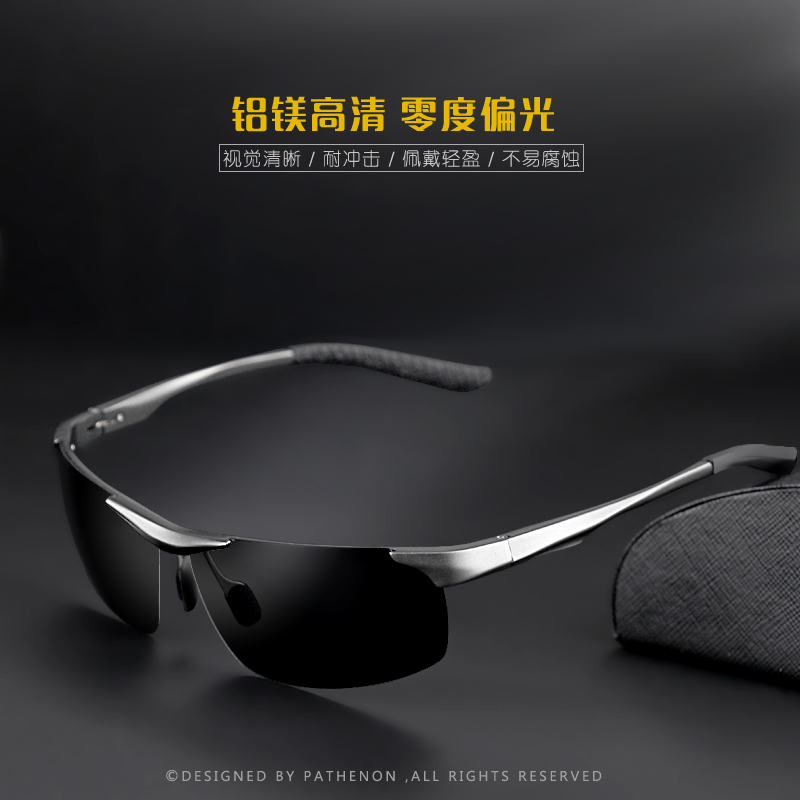 Polarized sunglasses sunglasses 2020 new fashion mens driving Sunglasses mens anti ultraviolet driving glasses