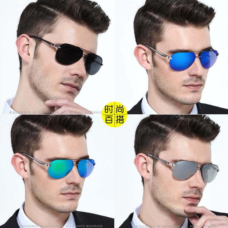 偏光眼镜男潮人太阳镜男士墨镜开车驾驶镜新款蛤蟆镜反光炫彩膜
