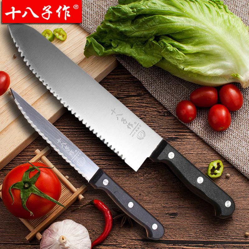 Ножи для мяса Артикул 593746785142