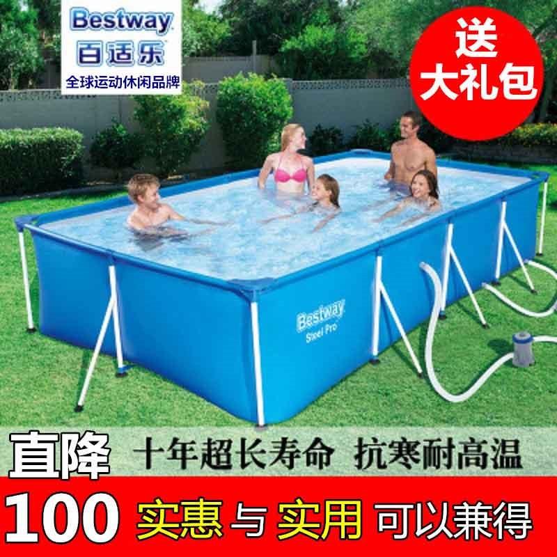 (用10元券)大型家用成人洗澡婴儿童加厚宝宝超大小孩家庭支架大人室内游泳池