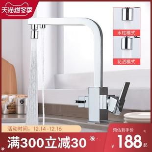 三合一水龙头冷热厨房全铜洗菜盆净水机直饮水槽三用纯净水器家用图片
