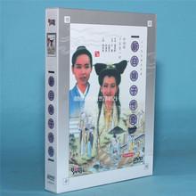 正版电视剧碟片光盘  新白娘子传奇 经济版 6DVD 叶童 赵雅芝