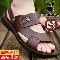 男士凉鞋夏季真皮软底防滑沙滩鞋2021新款大码休闲潮流外穿凉拖鞋