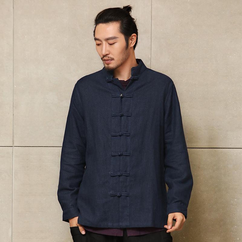 Национальная китайская одежда Артикул 610936261609