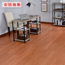 Anxin Birch Multilayer Parquet grey geothermal floor heating suitable for factory direct sales