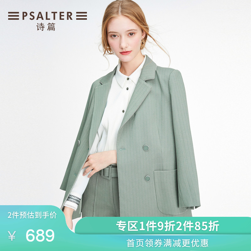 Pre sale movie poetry women's clothing spring 2020 new haze green silver flash fashion casual suit coat women