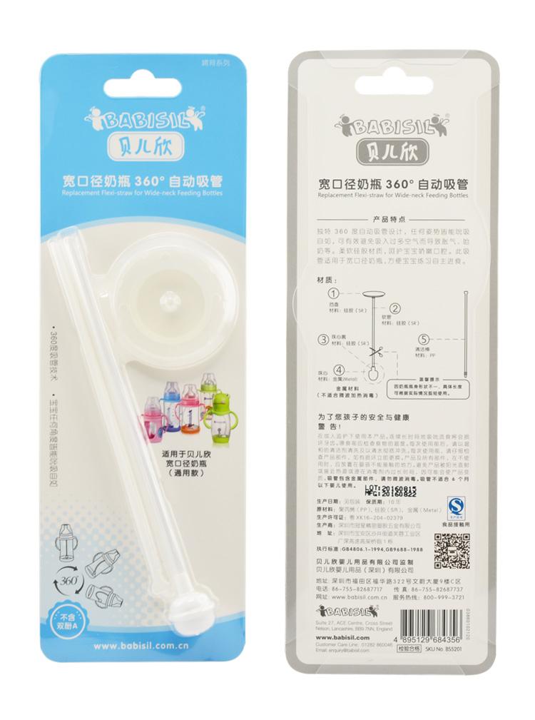 ��盒�10安士��口奶瓶360度自�游�管奶瓶吸管配件�m用PP/PPSU��口
