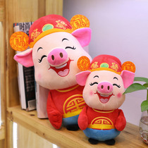 Year of the pig mascot Doll plush toy pig Zodiac Pig doll Tang Pig Doll Creative Annual Meeting Gift customization