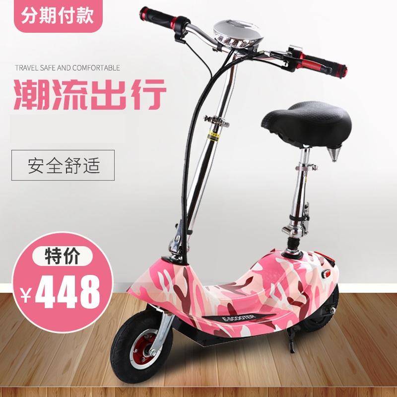 Электровелосипеды / Скутеры Артикул 520968650108