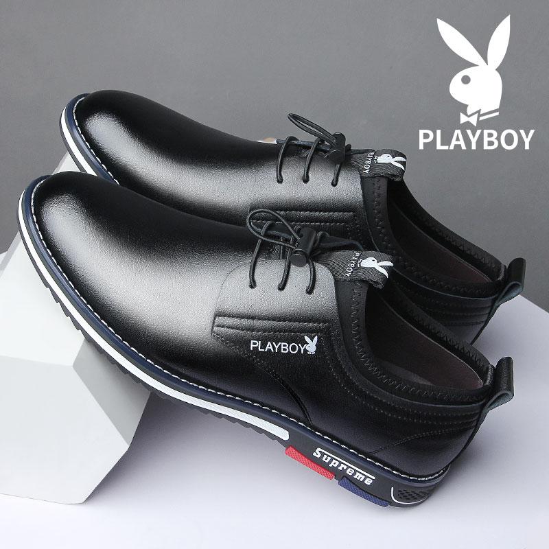 花花公子男鞋夏季百搭2020新款商务正装鞋子男士内增高休闲皮鞋男