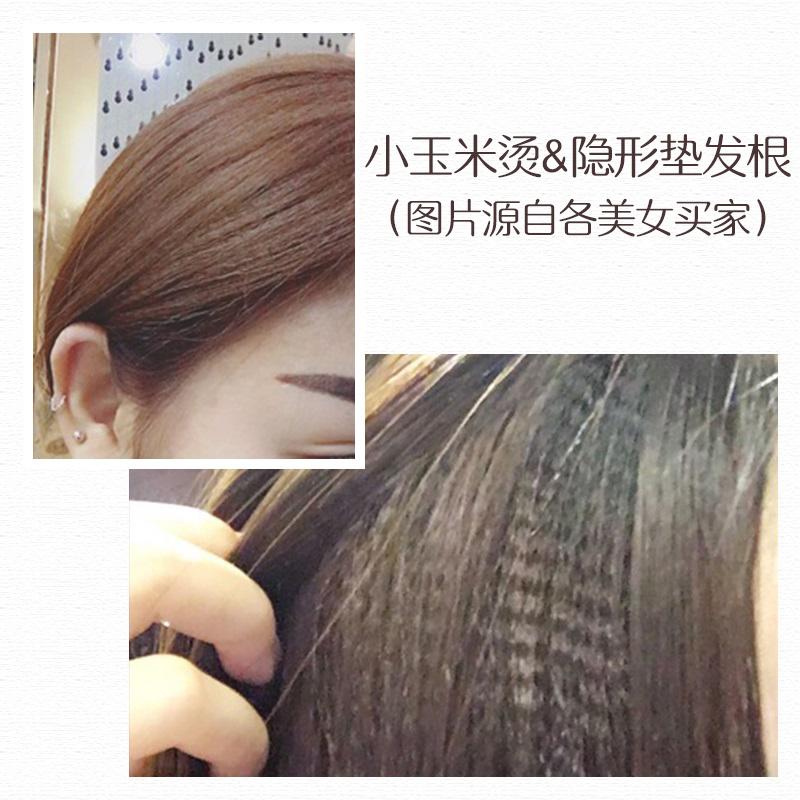 玉米烫蓬松垫发根头发神器直发器