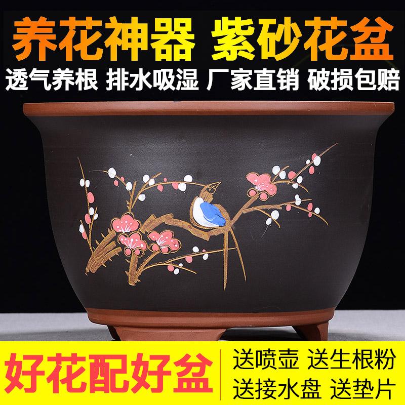 精品紫砂花盆高档家用大号绿萝特大号花盆特价清仓包邮陶瓷盆景