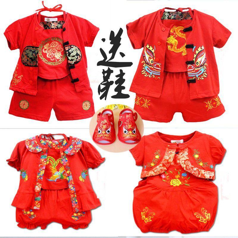 包邮男女童唐装套装秋装宝宝婴儿百天百岁生日周岁礼服纯棉肚兜红