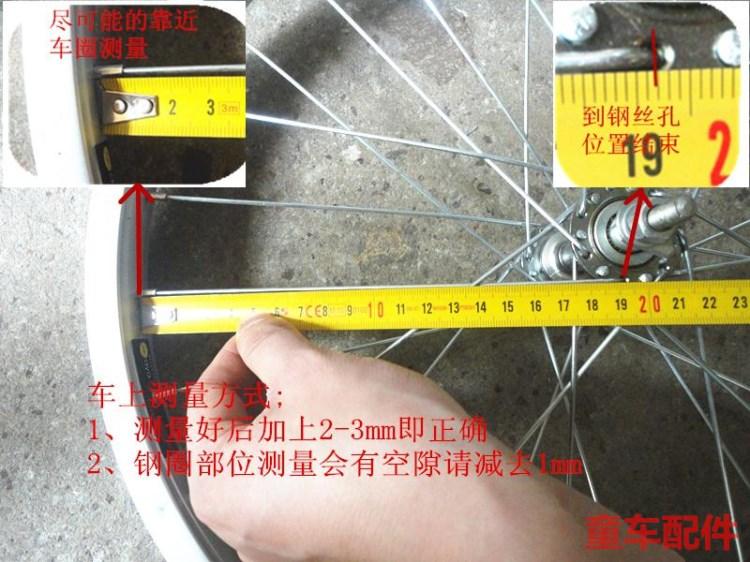 Ребенок велосипед / фут автомобиль говорил / автомобиль статья / провод с винтом крышка 12 дюймовый /14/16 дюймовый велосипед монтаж