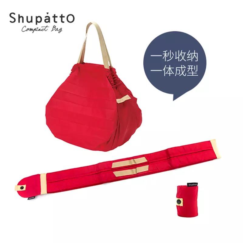 日本Marna shupatto可折叠收纳包旅行包购物袋