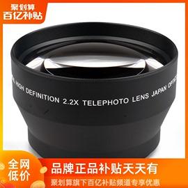 72MM 2.2倍增距镜 增倍镜附加长焦定焦变焦标准镜头摄影lightdow