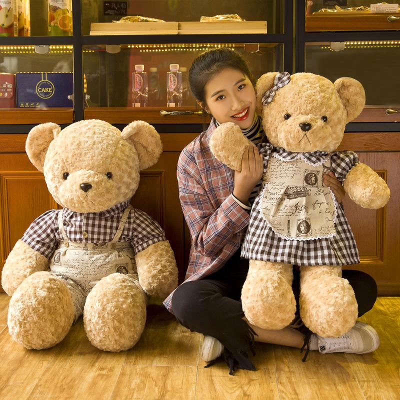 毛绒玩具情侣泰迪熊公仔压床布娃娃一对抱抱熊玩偶结婚送女友礼物