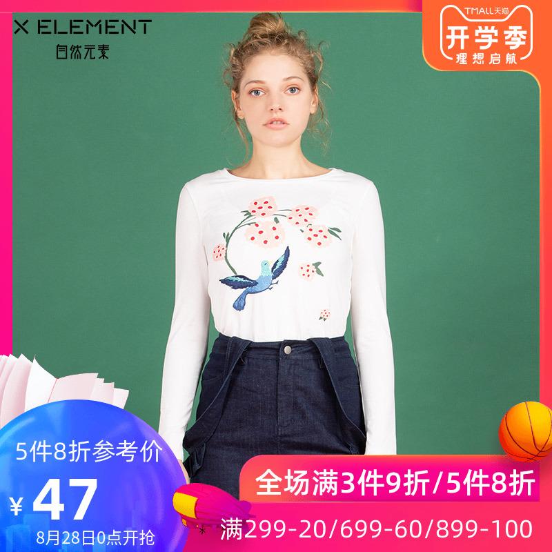 Natural Element/自然元素年秋季新款修身圆领米白色针织衫