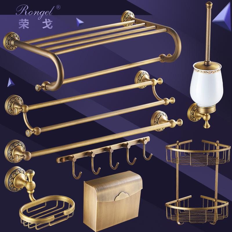 歐式仿古浴巾架全銅毛巾架套裝衛生間置物架複古衛浴 掛件壁掛