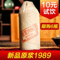 度福酒浓香型收藏老酒纯粮食西风礼盒白酒50西凤酒年老酒2010