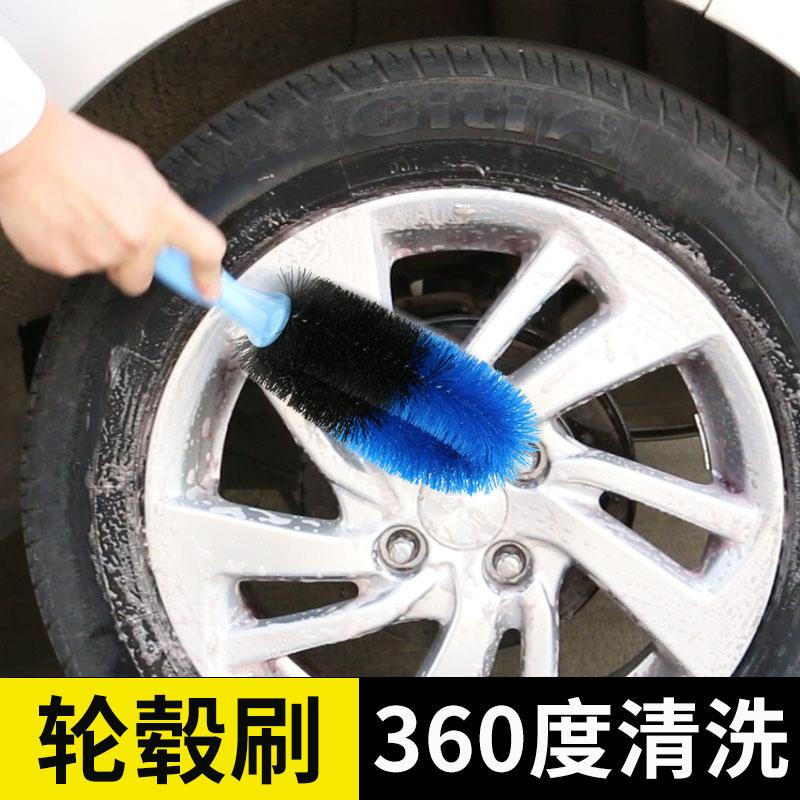 Инструменты для чистки автомобиля Артикул 560396352262