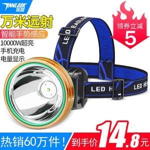 领10元券购买led强光充电防水感应头戴式头灯