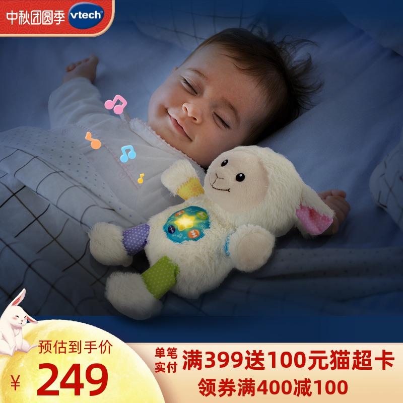 伟易达小绵羊故事机儿童早教机故事机宝宝婴幼玩具0-3岁学习机淘宝优惠券