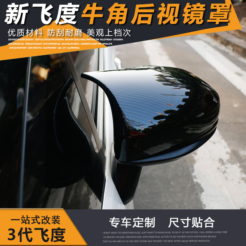 New fit carbon fiber ox horn rear view mirror cover