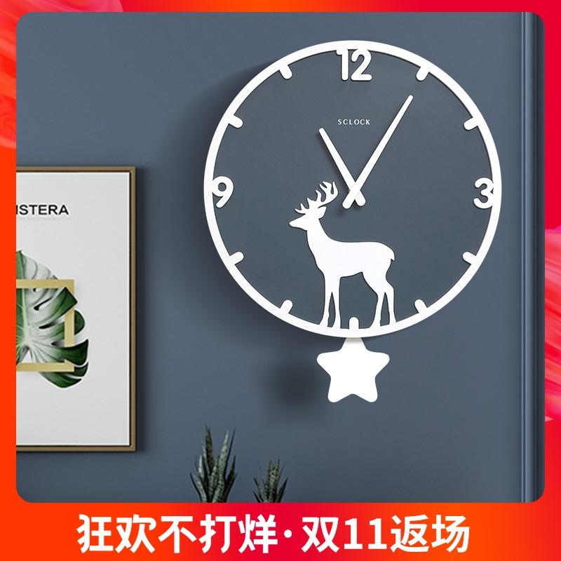 静音钟表家用客厅简约挂钟摇摆 时钟北欧个性时尚创意木质石英钟