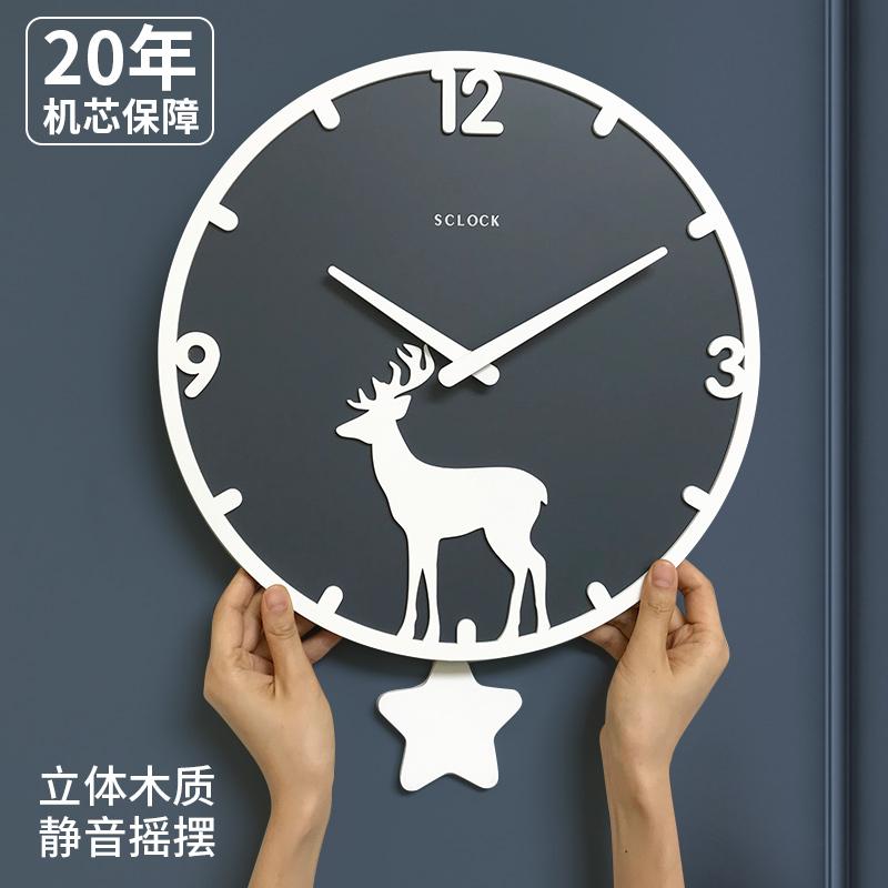 Часы на стену Артикул 598051556814