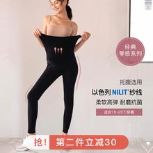 BELLYWEAR妊娠中の女性はWaichuanレギンス2019新しいファッションカジュアル黒ストレートコード妊娠中の女性を増やすために、妊娠中の女性の200ポンドの広いソングHalun 9ポイントのジーンズパンツ春と秋の肥料