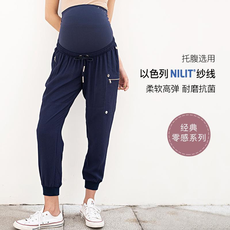 五折促销bellywear孕妇休闲秋冬新款运动裤