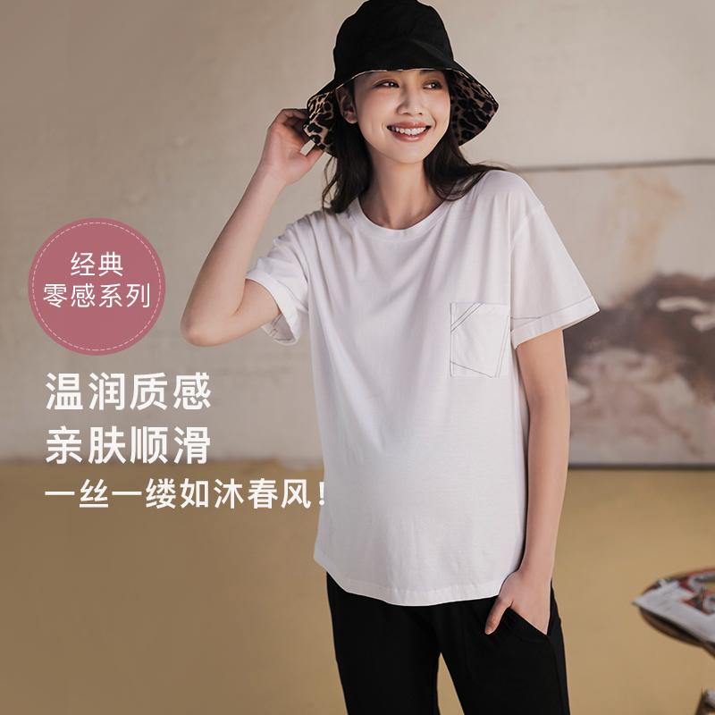 BELLYWEAR孕妇短袖t恤夏宽松短款2020新款撞色纯棉光滑外穿上衣图片